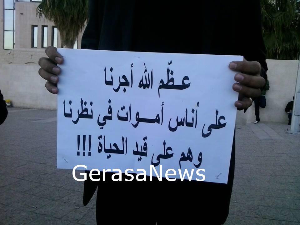 وقفة تضامنية الأسرى الأردنيين أمام image.php?token=7e0514ca9792fe376013cb64202d9f6b&size=