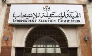 نشر سجلات الناخبين للعام 2019 قريبا