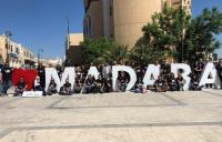 مأدبا تفوز بلقب عاصمة السياحة العربية