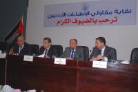 المركزي : تسهيلات بقيمة مليون دينار لدعم المقاولات