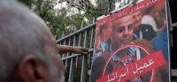 عودة 230 عميلا من الكيان الصهيوني للبنان