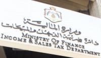 الضريبة: لا نية لتمديد فترة تقديم الاقرارات