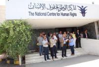 """42 % من الأردنيين: الحكومة لا تأخذ بتوصيات """"حقوق الإنسان"""""""