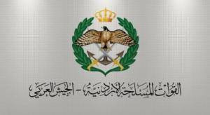 الجيش يعتقل شخصا حاول التسلل الى سوريا
