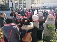 اعتصام أمام وزارة الإقتصاد الرقمي والريادة (صور)