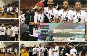زين تُقيم بطولة لكرة السلّة (3x3) في إربد