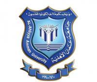 """ورش توعوية بكلية الصيدلة في """"عمان الاهلية"""" حول ضمان الجودة"""