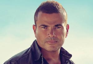 صدمة لجمهور عمرو دياب !