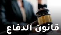 محافظ معان يحذر من خرق قانون الدفاع القاضي بمنع التجمعات
