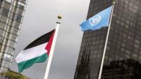لجنة أممية تنظر بشكوى من فلسطين