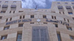 الأطباء المعينون في المستشفيات الميدانية (أسماء)