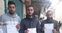 إبعاد 3 مقدسيين عن المسجد الأقصى
