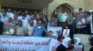 حملة إلكترونية دعماً للأسرى الأردنيين في سجون الاحتلال الأحد