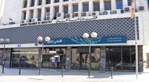 """""""صناعة عمان"""" ترفض رفع الضراب"""