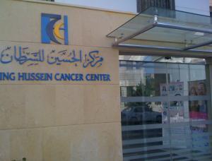 تفاصيل الآلية الجديدة لمعالجة مرضى السرطان