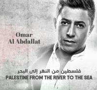 الإحتلال يمنع الفنان العبداللات من الدخول لفلسطين