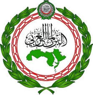 """البرلمان العربي يدعو لتشكيل لجنة طوارئ لمواجهة """"كورونا"""""""
