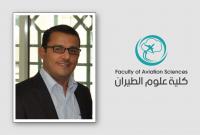 """بحث للدكتور مالك العناقرة في """"عمان العربية"""""""