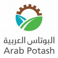 تحذير من شركة البوتاس العربية