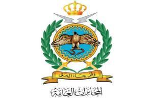 المخابرات تُحْبط مخططات إرهابية ضد أجهزة أمنية ومواقع سياحية