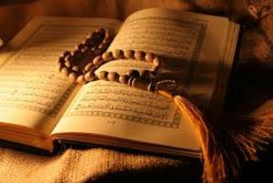 الاردن الثالث عالميا في حفظ القرآن الكريم