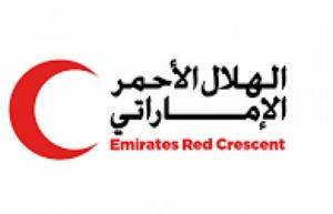 """""""الإمارات"""" سيتم تسديد قروض 1700 إمرأة اردنية"""