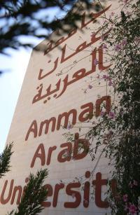 """""""عمان العربية"""" تبرق لرئيس الوزراء وتؤكد استعدادها للمساهمة بجهود احتواء فيروس كورونا"""