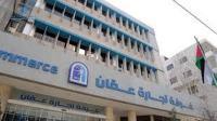 """""""تجارة عمان"""" تلاحق مجهولا ادعى أنها  ستوزع تصاريحا اليوم قانونيا"""