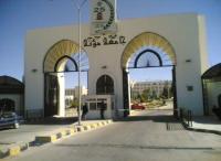 التعليم العالي تفتح طلبات الترشح لمنصب رئيس جامعة مؤتة