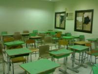 وفاة معلمة سعودية في غرفة الصف