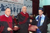 محمد ابو زيد ..  مبارك التخرج