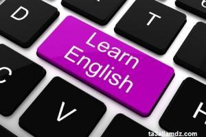 مشكلتي في تعلم اللغة الانجليزية !