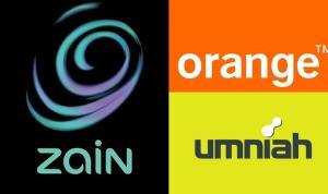 """""""الصناعة"""" لشركات الاتصالات: توقفوا عن سياسة فصل الخطوط"""