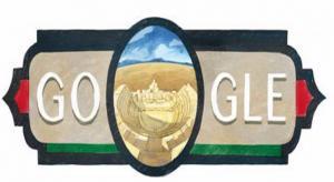 """""""جوجل وفيس بوك"""" يحتفلان باستقلال الأردن"""