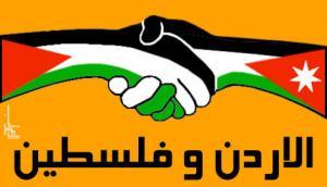 احذروا  ..  صفحة مشبوهة هدفها إثارة الفتنة بين الأردنيين