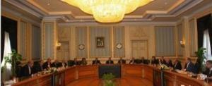 بيان اللجنة الأردنية المصرية المشتركة
