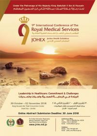 الخدمات الطبية الملكية مستمرة باستقبال الأوراق العلمية لمؤتمرها الدولي التاسع