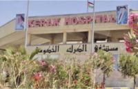 ذوو متوفى يعتدون على ممرض بمستشفى الكرك الحكومي