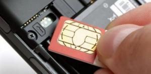 اشتراط الموافقة الامنية المسبقة على نقاط بيع خطوط الهواتف المتنقلة