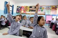 فلسطين تبدأ العام الدراسي مطلع أيلول بنظام التعليم المدمج