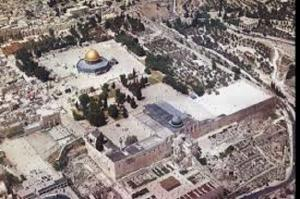 الخارجية الفلسطينية : الإحتلال يسعى لتقسيم الأقصى مكانيا