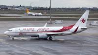 انفجار محرك طائرة جزائرية في سماء مصر