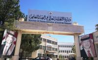 رحلات جوية للطلبة الأردنيين الدارسين في الجزائر