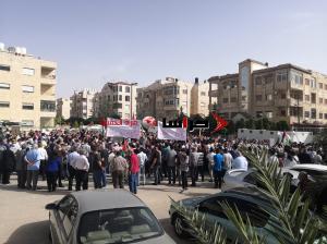 وقفة احتجاجية قرب سفارة الإحتلال بعمان (صور وفيديو)
