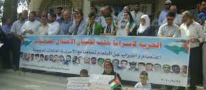 أهالي الأسرى الأردنيين يعتصمون أمام الخارجية الاثنين المقبل
