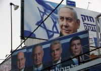 انتخابات ثالثة في الكيان الصهيوني