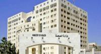 """مدعوون لإجراء المقابلات في وزارة الصحة """"أسماء"""""""