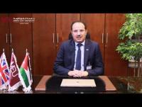 رئيس جامعة الشرق الأوسط يهنئ الطلبة الناجحين بالثانوية العامة (فيديو)
