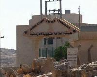 112 مليون دينار كلفة البرنامج النووي الأردني