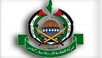 """"""" حماس """" : لن نقف مكتوفي الأيدي أمام ممارسات الإحتلال في القدس"""